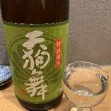 天狗舞(石川)