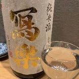 写楽(福島)