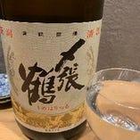 〆張鶴(新潟)