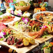 石窯料理×ハワイアンの饗宴!