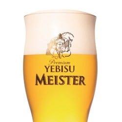YEBISU BAR 阪急西宮ガーデンズ ゲート館店 メニューの画像