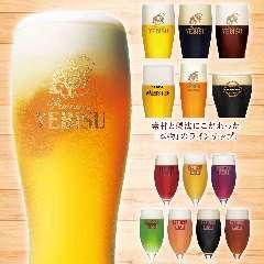 YEBISU BAR 阪急西宮ガーデンズ ゲート館店