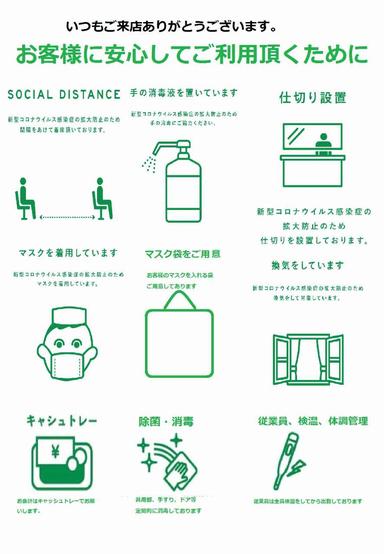 鍛冶屋 文蔵 東京オペラシティ店 こだわりの画像