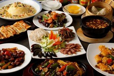 本格中華料理 味覚  コースの画像