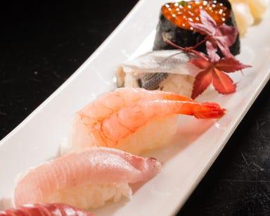 寿司ダイニング やまざき  コースの画像