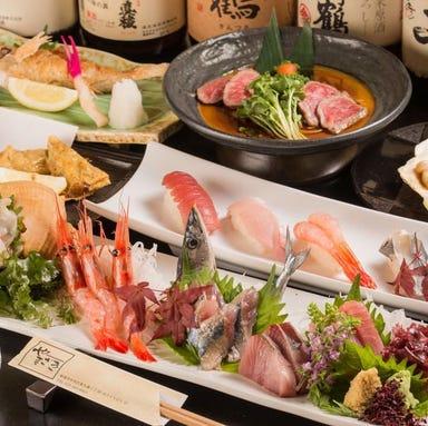 寿司ダイニング やまざき  こだわりの画像
