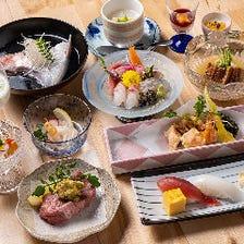 駿河湾の幸を和洋折衷料理で味わう
