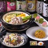 季節の味を堪能いただけるコース料理もご用意しております。