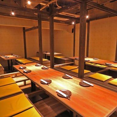 味噌とチーズのお店 鍛冶二丁 富山駅前店 店内の画像