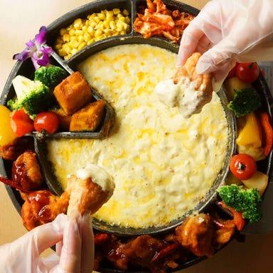 味噌とチーズのお店 鍛冶二丁 富山駅前店 コースの画像