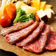 黒毛和牛と季節野菜の朴葉焼き