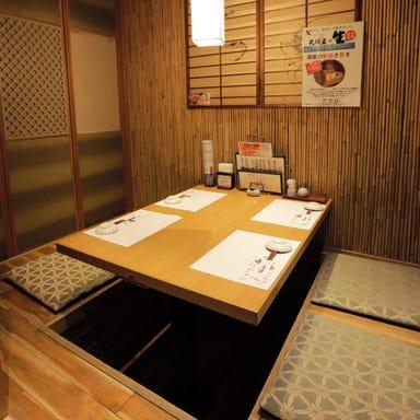 江戸前がってん寿司 浦和西口店 こだわりの画像
