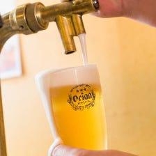 オリオンビールの生が飲めるお店!