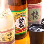 店長の親戚が経営する沖縄『請福梅酒』のお酒も◎