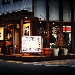 米福酒場 淀屋橋店