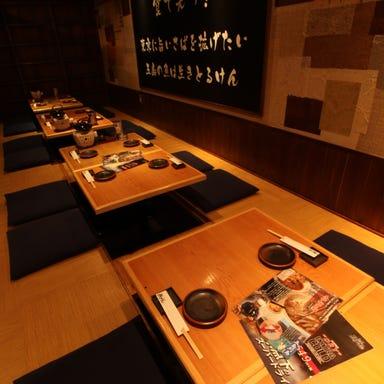 九州 熱中屋 田町三田 LIVE 店内の画像