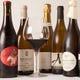 個性豊かなワインペアリング
