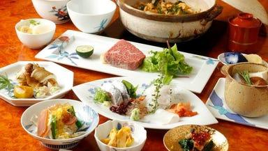 淡路島直送 四季和食 百菜 ~hyakuna~ 人形町 コースの画像