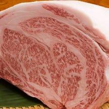 厳選の希少淡路牛を使用した料理