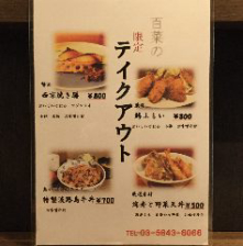 海老と野菜天丼500円(税込)〜