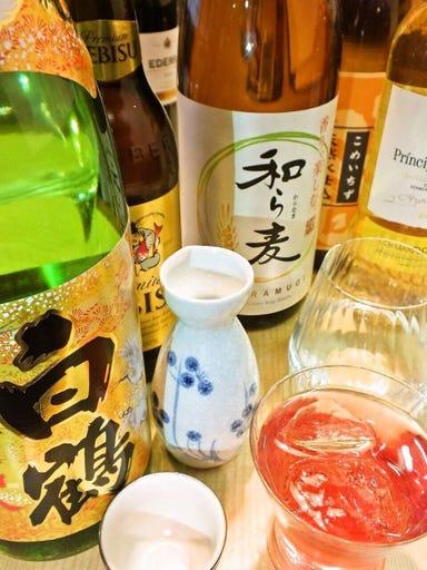 西中島海鮮個室居酒屋 瀬戸内大庵 新大阪店  コースの画像