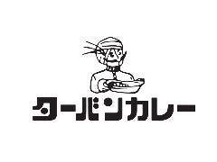ターバンカレー ゲートシティ大崎店