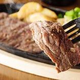 肉宴会♪ステーキを盛り込んだコースもご用意しています。