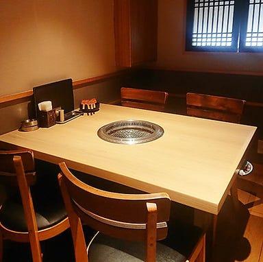 焼肉ホルモン 神田商店 藤沢店  店内の画像