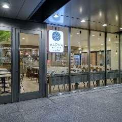 ALOHA SALADS cafe 六本木1丁目店