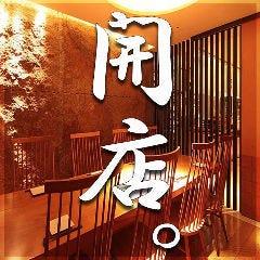 贅沢個室と九州酒場 甚平 -JINBEE- 南越谷駅前