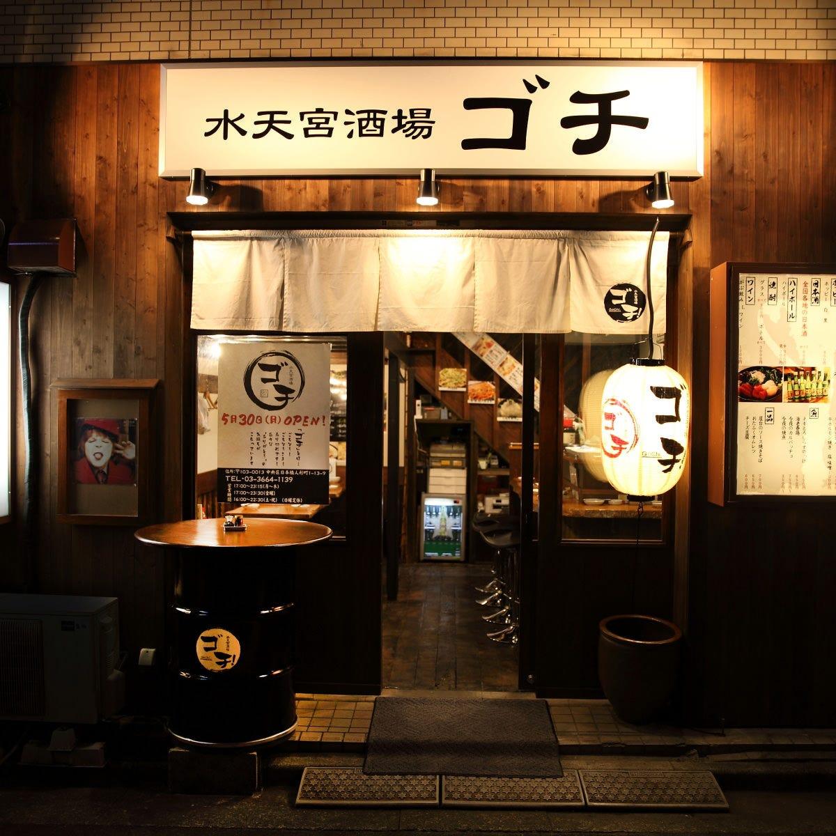 水天宮交差点から30秒!! 信州料理と地酒の店