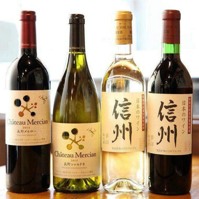 信州葡萄100%の信州ワイン