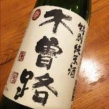 木曽路 特別純米 (木曽)