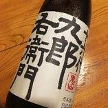 九郎右衛門 特別純米 (木曽)