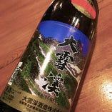 大雪渓 清酒 (安曇野)