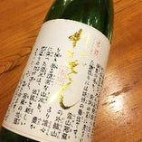 れいざん 清酒 (熊本)