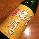 瑞鷹 本醸造 (熊本)