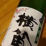 横笛純米 (諏訪)