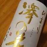 澤の花ひまり辛口純米 (佐久)