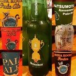 信州クラフトビール各種ボトル