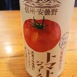 安曇野トマト100%トマト割
