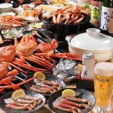 蟹食べ放題!旬のかにを食べ尽くせ!