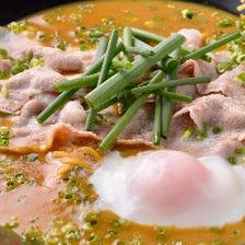 至極の味わい『かれー麺』