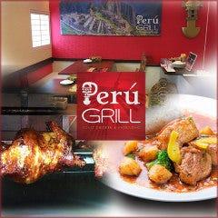 Peru GRILL