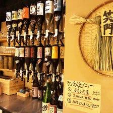 日本酒×九州郷土料理を楽しむ