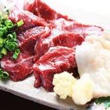 馬肉【熊本県】
