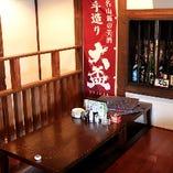 明治時代に建てられた蔵を改装した店舗はどこか懐かしい雰囲気☆