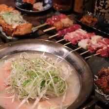 【忘新年会】飲み放題付4200円~