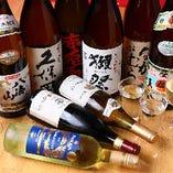 獺祭、久保田、伊佐美、厳選ワインも!? 自慢の「プレミアム飲み放題」は単品でも注文いただけます!