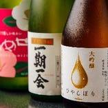 [厳選美酒] 日本酒やワインなど本格派の美酒銘酒を各種ご用意